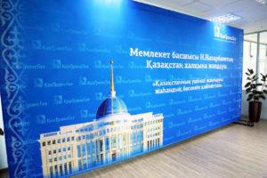 Газовики обсудили Послание Президента.