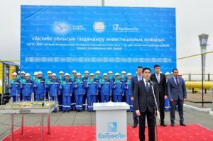 The most powerful gas distribution station in Kazakhstan was put into operation in Aktobe.