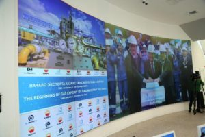 KazTransGas JSC exported the first cubic meters of Kazakh gas to China.