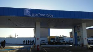 First methane fuel filling station was commissioned in Aktobe.