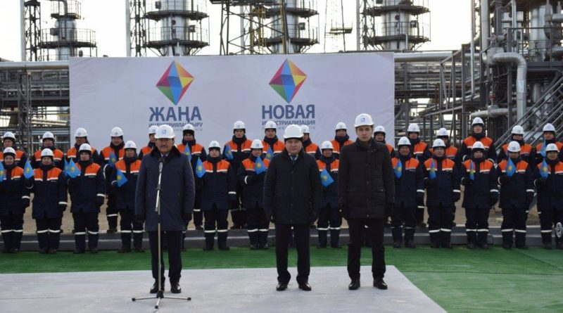 The Head of the State gave the start for the operation of the Gas Drying Unit at Bozoy underground gas storage facility under reconstruction.