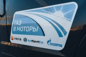 Kazakhstan takes part in the longest motor rally of natural gas engine motor vehicles.