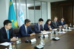 Beineu-Shymkent Gas Pipeline LLP has raised a beneficial syndicated loan