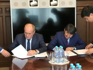 Intergas Central Asia JSC and Gazprom PJSC signed a Technical agreement on the reception and transmission of natural gas.