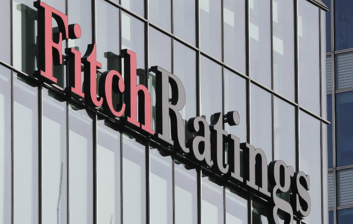 """Fitch Ratings has assigned Beineu-Shymkent Main Gas Pipeline the rating of """"BBB-"""", the outlook is """"stable"""""""