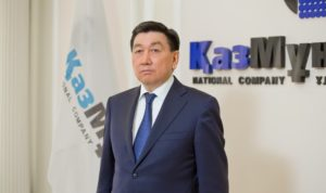 A. Aidarbayev's address to employees