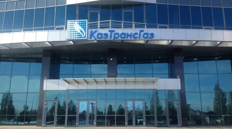 European Bank for Reconstruction and Development allowed a credit  in the amount of 243 mln. Euro  to KazTransGas JSC National Operator