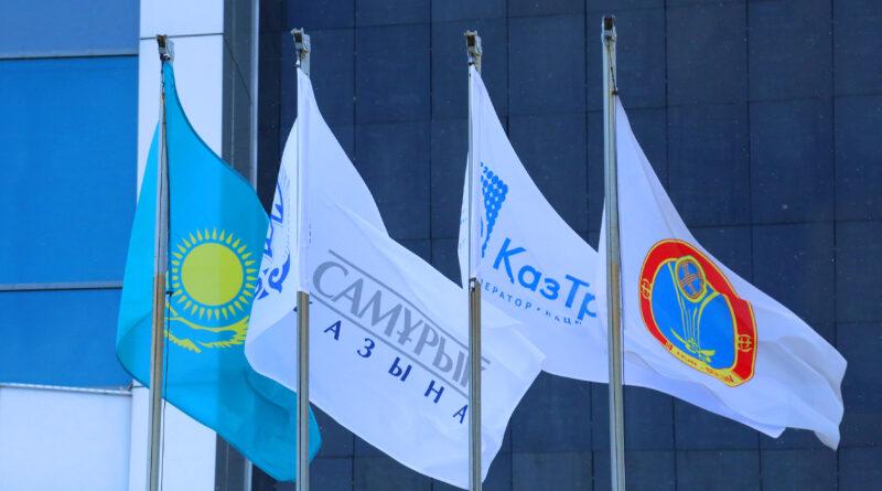 «ҚазТрансГаз» «Самұрық-Қазына» АҚ портфельдік компаниясына айналды